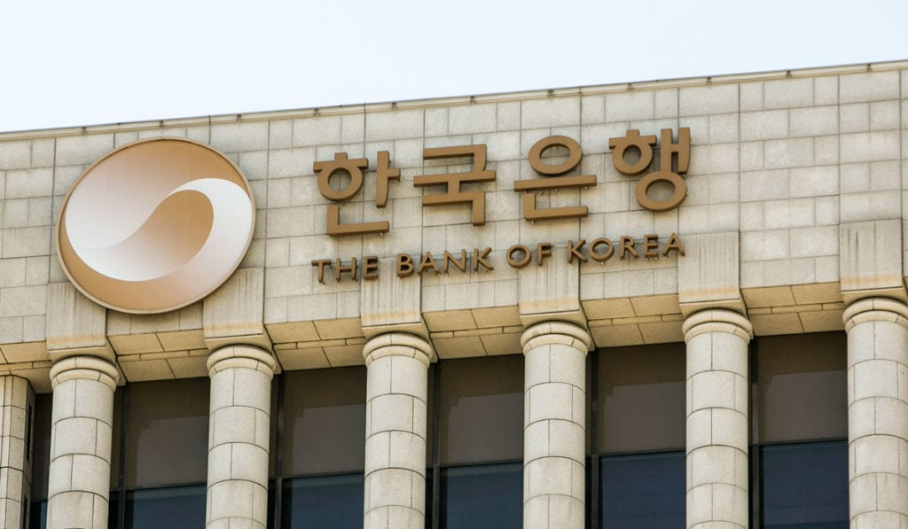 Bank of Korea building CBDC