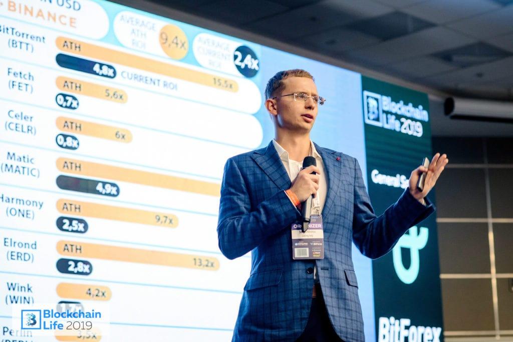 blockchain-life-2019